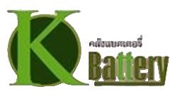 Navamin Klangbattery
