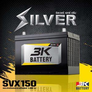 3K SVX150