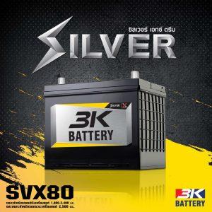 3K SVX80