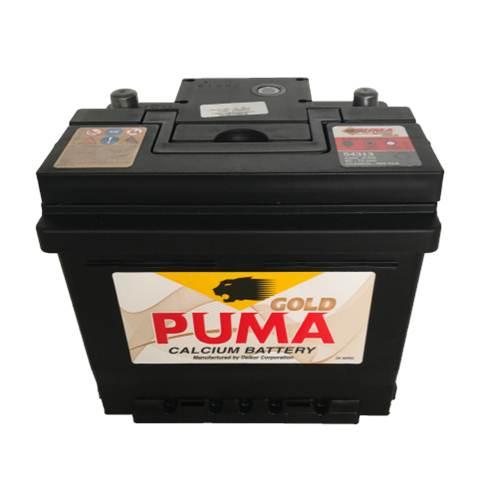 battery-puma-54313
