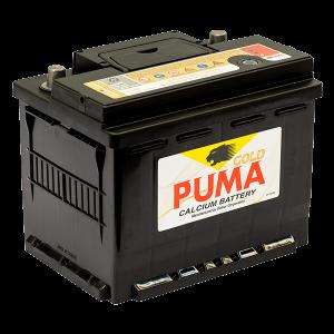 battery-puma-55548