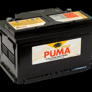 battery-puma-57539