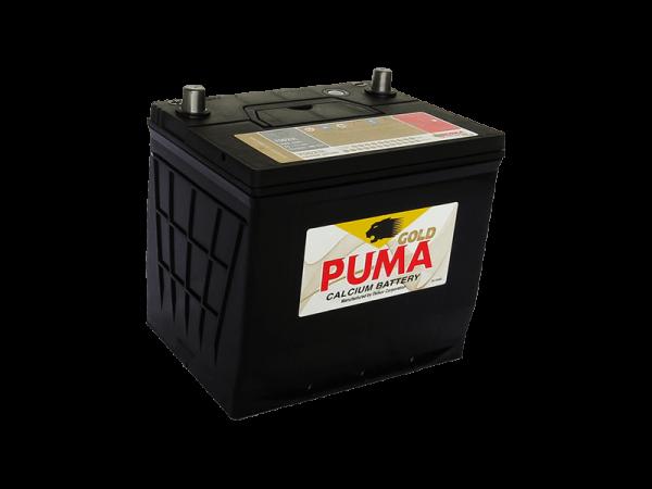 puma-battery-75D23L