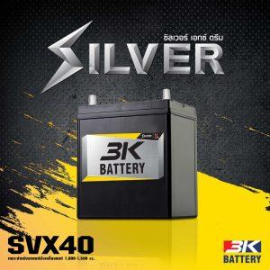 3K SVX40