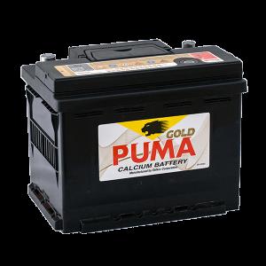 battery-puma-56219